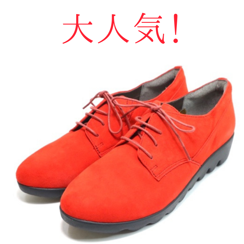 <img class='new_mark_img1' src='https://img.shop-pro.jp/img/new/icons61.gif' style='border:none;display:inline;margin:0px;padding:0px;width:auto;' />3E 本革幅広コンフォートシューズ