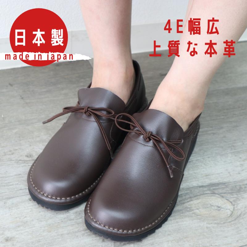 【日本製】4E 本革 コンフォートシューズ