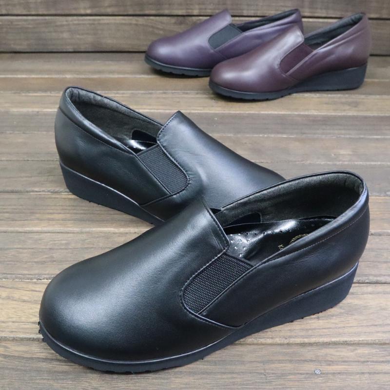 【日本製】5E幅広 ウォーキングシューズ