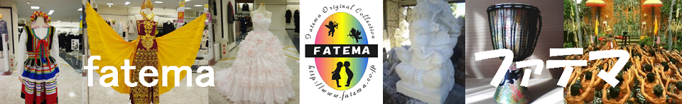 有限会社ファテマ ネット販売事業部