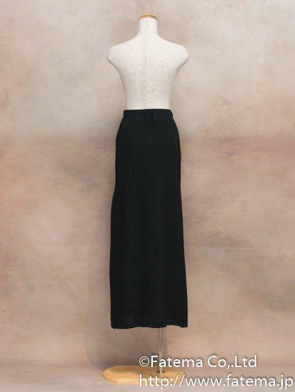 レディース ペルー綿100%  ロングスカート Sサイズ (黒) 1-19-04047-1