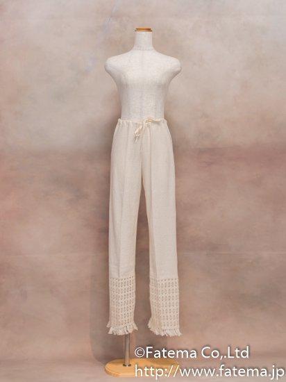 レディース ペルー綿100% パンツ Lサイズ (ナチュラル) 1-19-04045-2