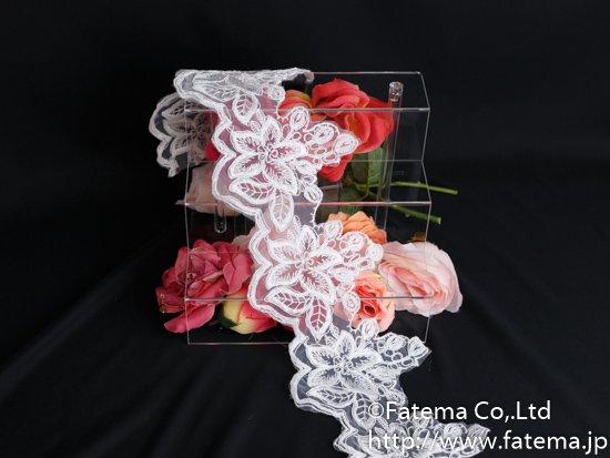 スカラップオーガンジー刺繍コードレース 10-05042-2