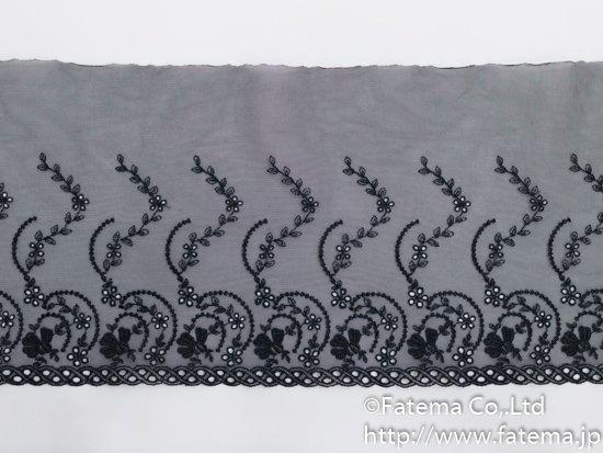 スカラップソフトチュール刺繍レース(黒) 10-05073-1