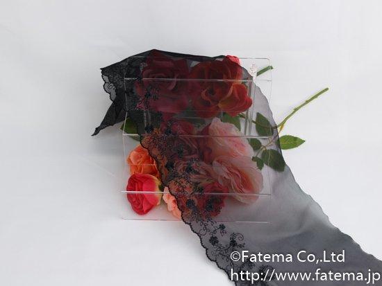 スカラップオーガンジー刺繍レース(黒) 10-05074-1
