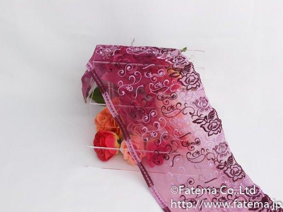 ソフトチュール刺繍レース(赤紫) 10-05076-1