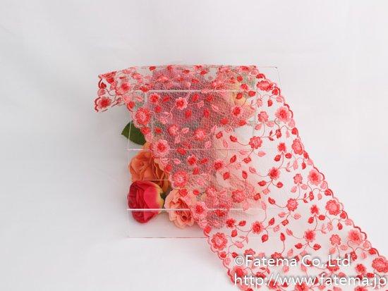 ソフトチュール刺繍レース(赤) 10-05079-1