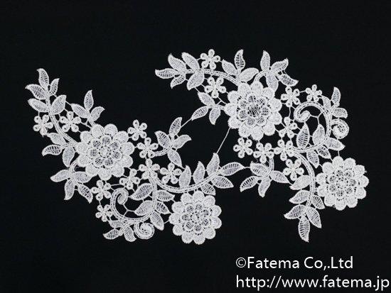 花柄刺繍モチーフ2個セット 10-05109-1
