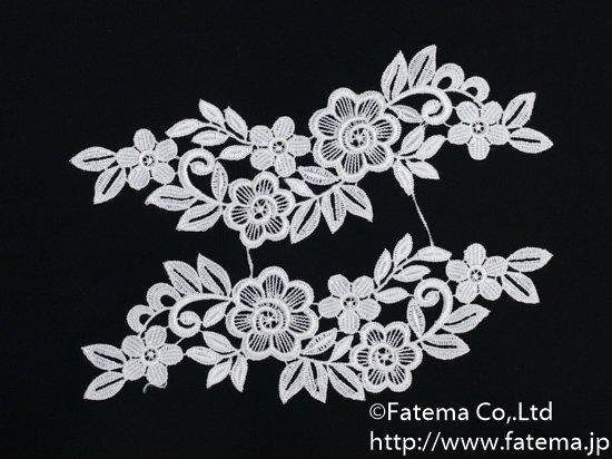 花柄刺繍モチーフ2個セット 10-05110-1