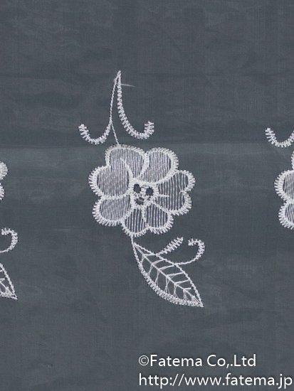 刺繍オーガンジー生地 10-05113-48