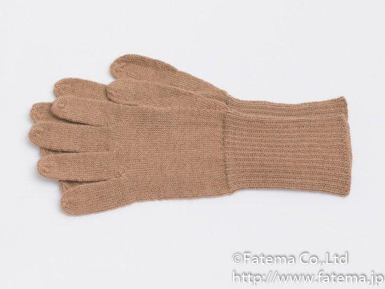 ベビーアルパカ 手袋