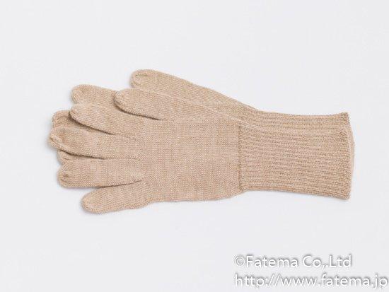 ベビーアルパカ 手袋 1-19-11020-3