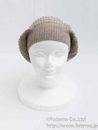 ベビーアルパカ ベレー帽