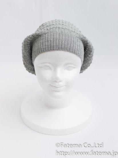 ベビーアルパカ ベレー帽 1-19-11022-3