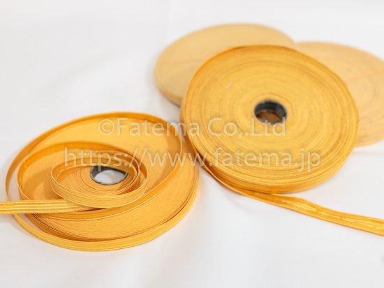 金色装飾テープ 幅1cm(軍服用ゴールド地金ワイヤー編組テープ 1m)  22-09015-1