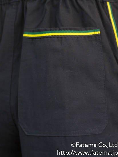 ラスタカラー パンツ 1-4228-4