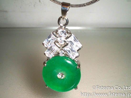 天然石 翡翠(ジェイド)ネックレストップ 9-9206-37