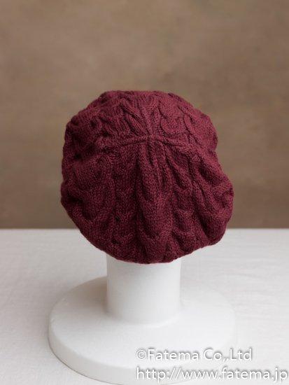 ベビーアルパカ100% ベレー帽 1-19-11006-3