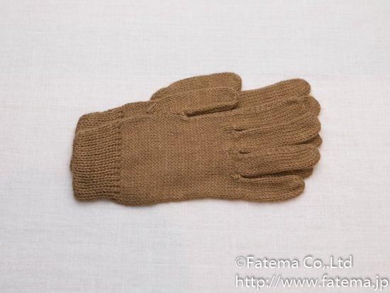 ベビーアルパカ100% 手袋 1-19-11009-5