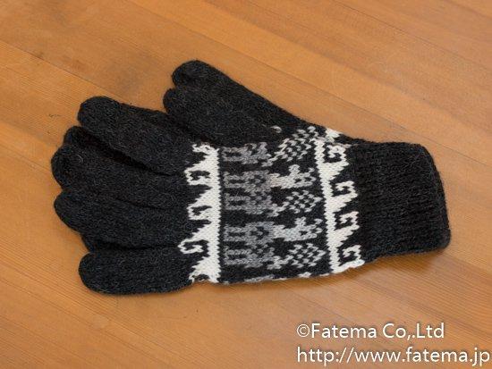 アルパカ 手袋 1-19-11014-1