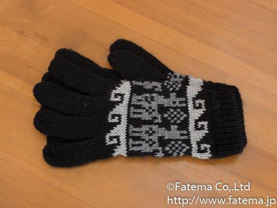 アルパカ 手袋 1-19-11014-3