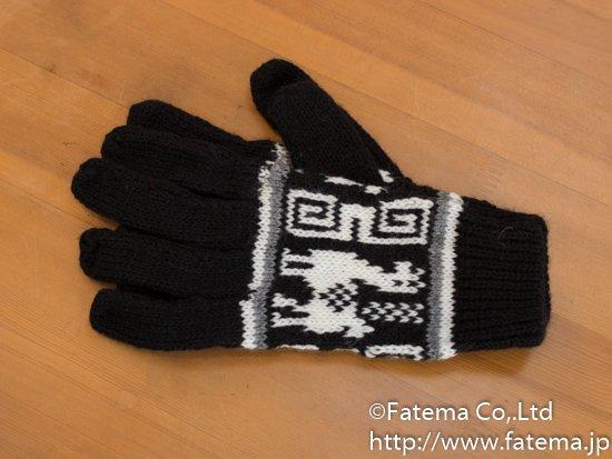 アルパカ 手袋 1-19-11017-1