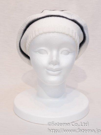 アルパカ ベレー帽 1-19-11018-18