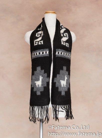 アルパカ100% 手編みマフラー 1-19-11019-1