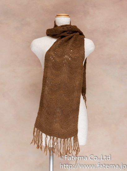 アルパカ100% 手編みマフラー 1-19-11019-2