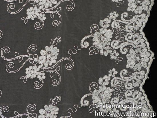 チュールコードレース(銀糸コードレース) 10-05026-1