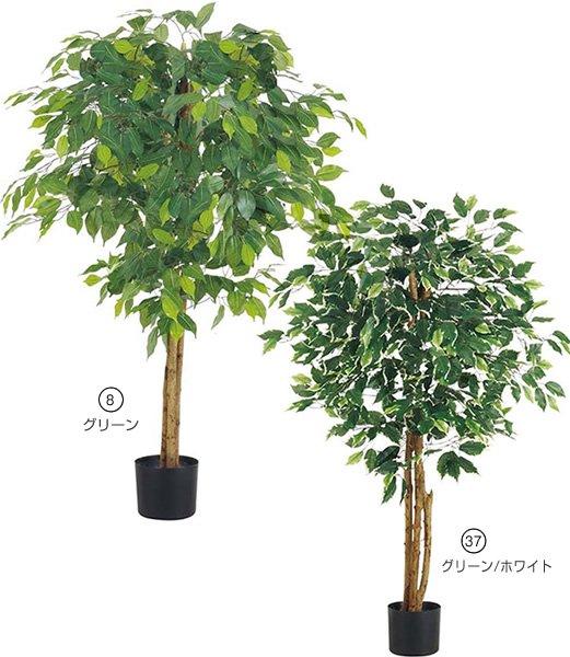 【全品30%以上OFF!】【送料540円沖縄除く】造花 観葉植物 120cm フィカスツリー(ナチュラルトランク)