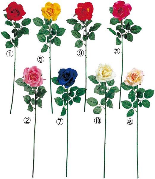 【全品30%以上OFF!】【送料540円沖縄除く】造花(バラ 薔薇) プリンセスローズ