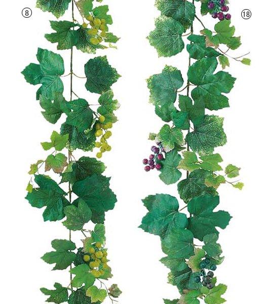 【全品30%以上OFF!】【送料540円沖縄除く】造花 観葉植物 ぶどうのツタ グレープガーランド(ワイヤー入り/実付…
