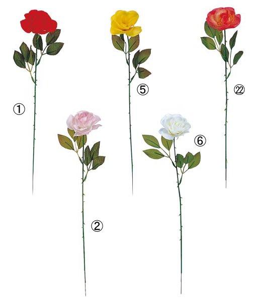 【全品30%以上OFF!】【送料540円沖縄除く】造花 ピースローズ (バラ 薔薇)