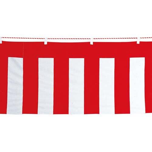イベント パーティ 装飾用品 35x540cm綿紅白幕(紅白ひも付き)
