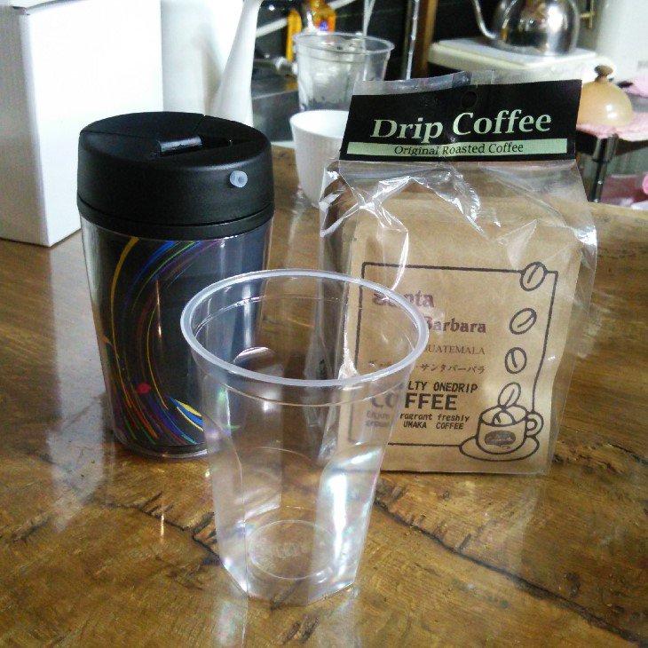 注ぎ革命!Drip$【ドリップダラー】 ワンドリップコーヒー10個セット、ドリップ用耐熱カップ付