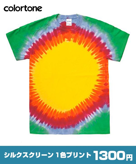 Sunburst Rainbow Tee