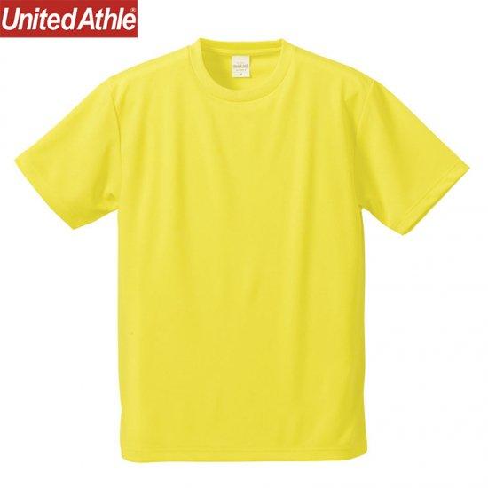 4.1oz ドライアスレチック Tシャツ/UnitedAthle5900