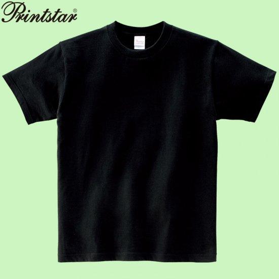 5.6オンス ヘビーウェイトTシャツ/Printstar085-CVT