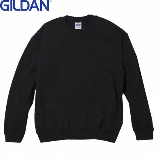8oz ヘビーブレンドスウェットシャツ/GILDAN1800