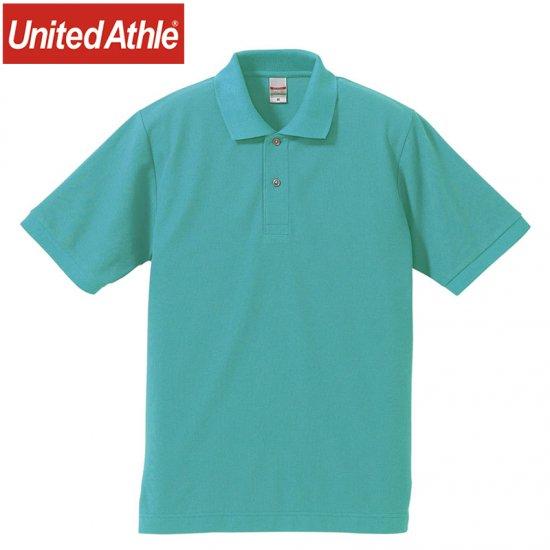 5.3オンス ドライカノコ ユーティリティー ポロシャツ/UnitedAthle5050
