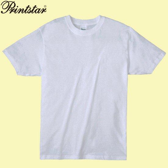 4.0オンス ライトウェイトTシャツ/Printstar083-BBT