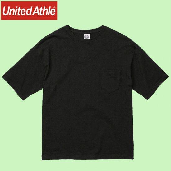 5.6オンス ビッグシルエット Tシャツ(ポケット付)/UnitedAthle5008