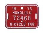 自転車 ナンバープレート 1973年 ホノルル 72468