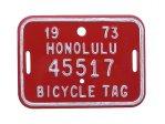 自転車 ナンバープレート 1973年 ホノルル 45517