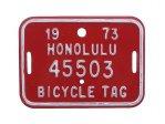 自転車 ナンバープレート 1973年 ホノルル 45503