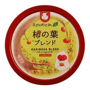柿の葉ブレンド(茶葉缶)