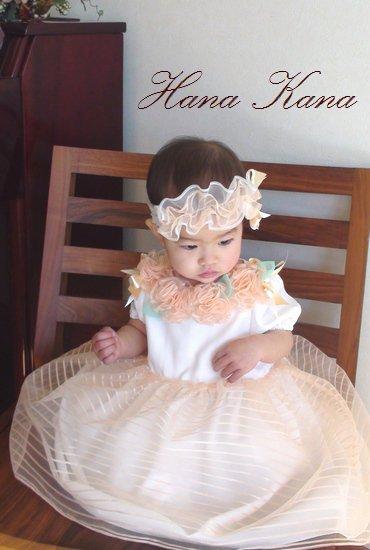 シャーベットオレンジのオーガンジードレスとターバンセット