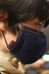 【Harold's Gear】Stretch Denim Mask #8 + Wax-Code Strap
