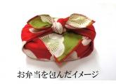 小風呂敷/お弁当包み(45-50cm)
